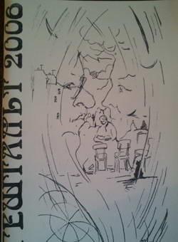 Сборник Гештальт 2006